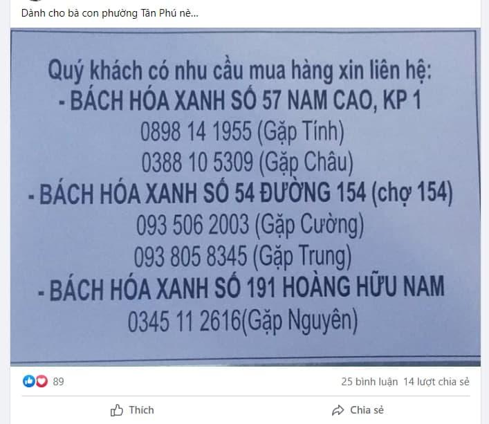 """Hàng loạt chợ truyền thống ở Sài Gòn chuyển hình thức online """"ship đến tận giường"""" cho khách trong mùa dịch - Ảnh 4."""