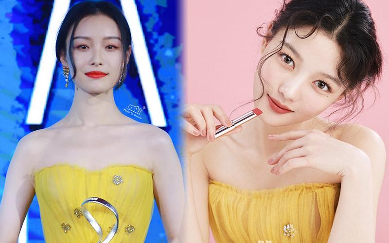 Kim Yoo Jung ảnh mới