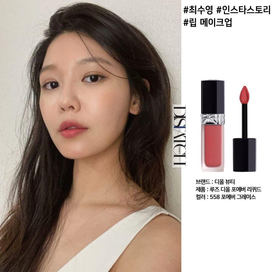 Sao dùng son gì: Sooyoung, Han So Hee chọn toàn son high end nhưng chưa bá đạo bằng màn mix son bình dân siêu đỉnh của Miyeon - Ảnh 1.
