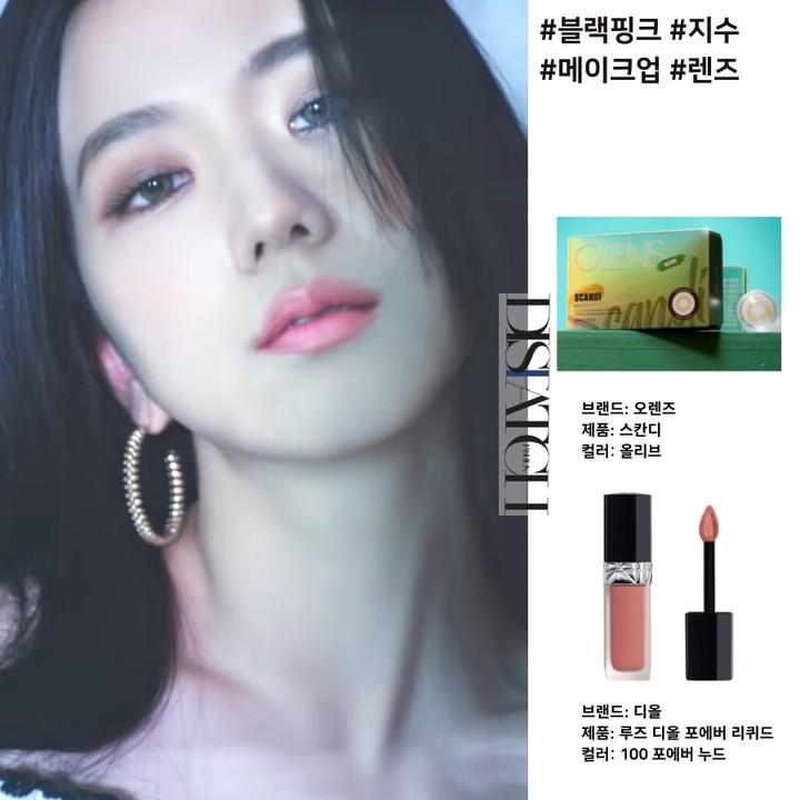 Sao dùng son gì: Sooyoung, Han So Hee chọn toàn son high end nhưng chưa bá đạo bằng màn mix son bình dân siêu đỉnh của Miyeon - Ảnh 2.