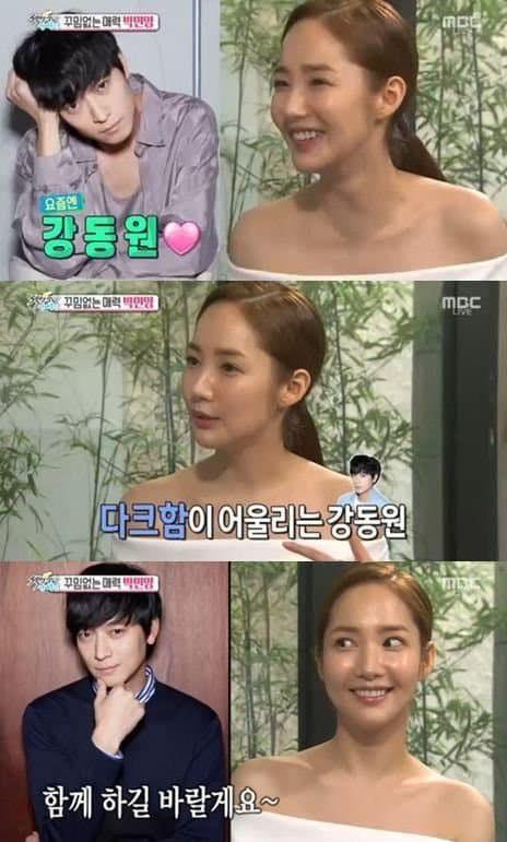 Phát hiện thú vị: 3 mỹ nhân từng dính tin hẹn hò với Lee Min Ho đều sở hữu điểm chung này - Ảnh 2.