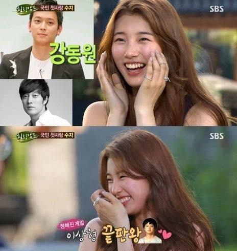 Phát hiện thú vị: 3 mỹ nhân từng dính tin hẹn hò với Lee Min Ho đều sở hữu điểm chung này - Ảnh 3.