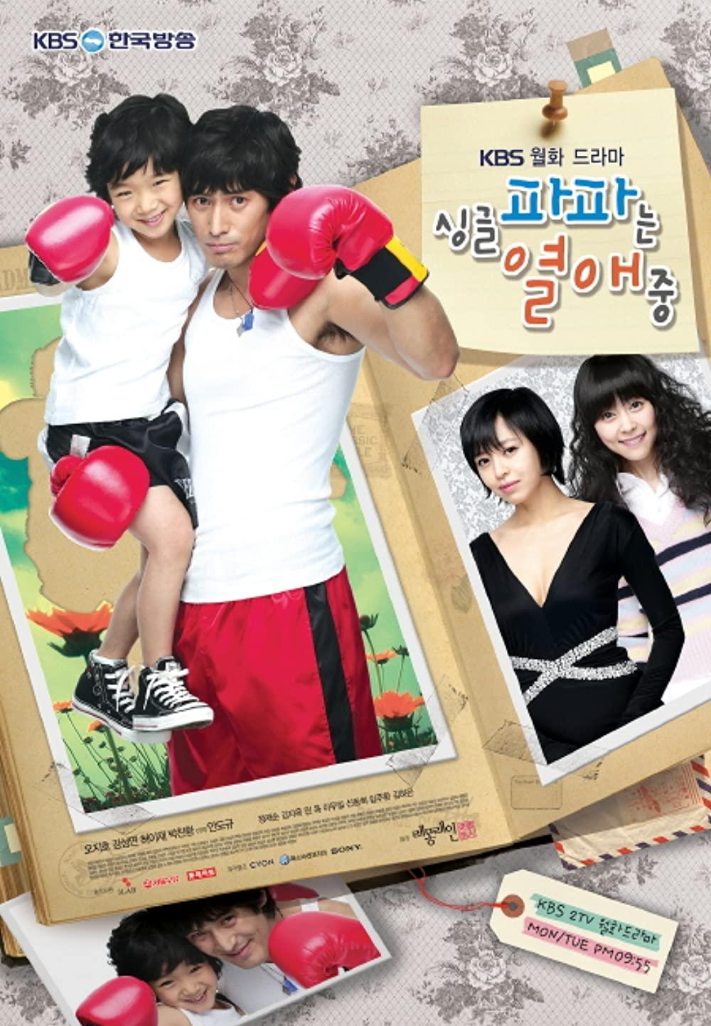 """Rầm rộ danh tính tài tử đình đám gạ """"tiểu Kim Tae Hee"""" lên giường, còn bị đào lại hành động giả vờ để """"dê"""" Han Ye Seul? - Ảnh 4."""
