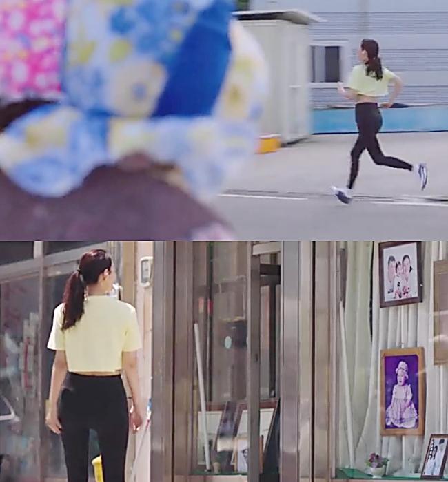 Thực chất, legging của nha sĩ Shin Min Ah là kiểu quần rất bị kỳ thị ở Hàn Quốc! - Ảnh 5.