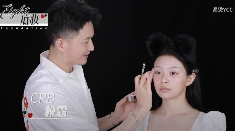 Triệu Lệ Dĩnh makeup - Ảnh 7.