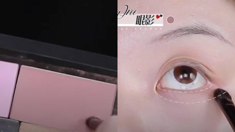 Triệu Lệ Dĩnh makeup - Ảnh 8.