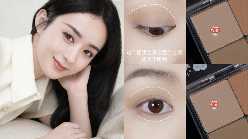 Triệu Lệ Dĩnh makeup - Ảnh 10.