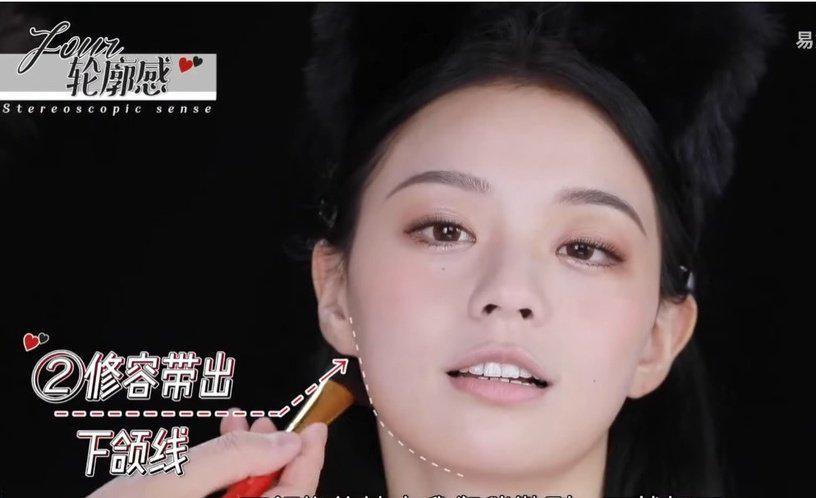 Triệu Lệ Dĩnh makeup - Ảnh 12.