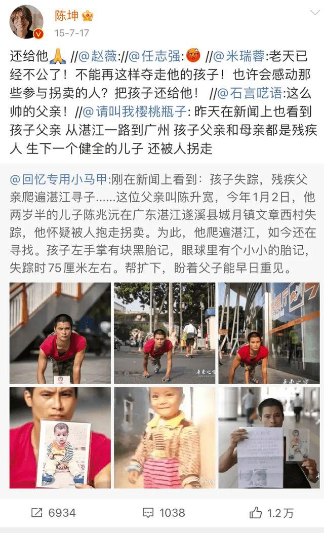 Cách hành xử khác biệt của Trần Khôn và Huỳnh Hiểu Minh khi Triệu Vy gặp nạn - Ảnh 3.