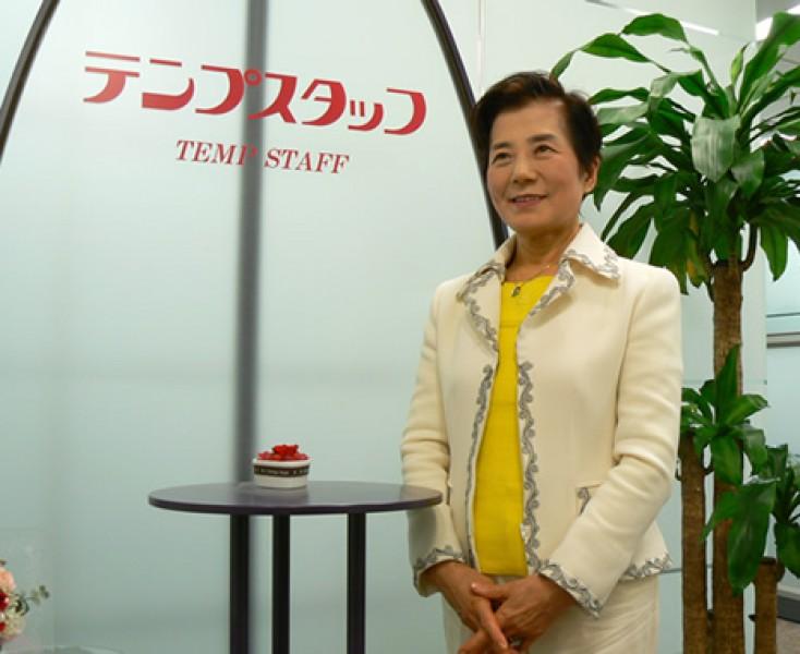 Chỉ học hết phổ thông và sớm ly hôn, người phụ nữ trở thành tỷ phú USD tự thân đầu tiên của Nhật với 5 bí quyết đáng ngưỡng mộ - Ảnh 1.