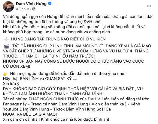 """HOT: Đàm Vĩnh Hưng tuyên bố đang """"tập trung ráo riết """" cho vụ kiện quan trọng - Ảnh 2."""