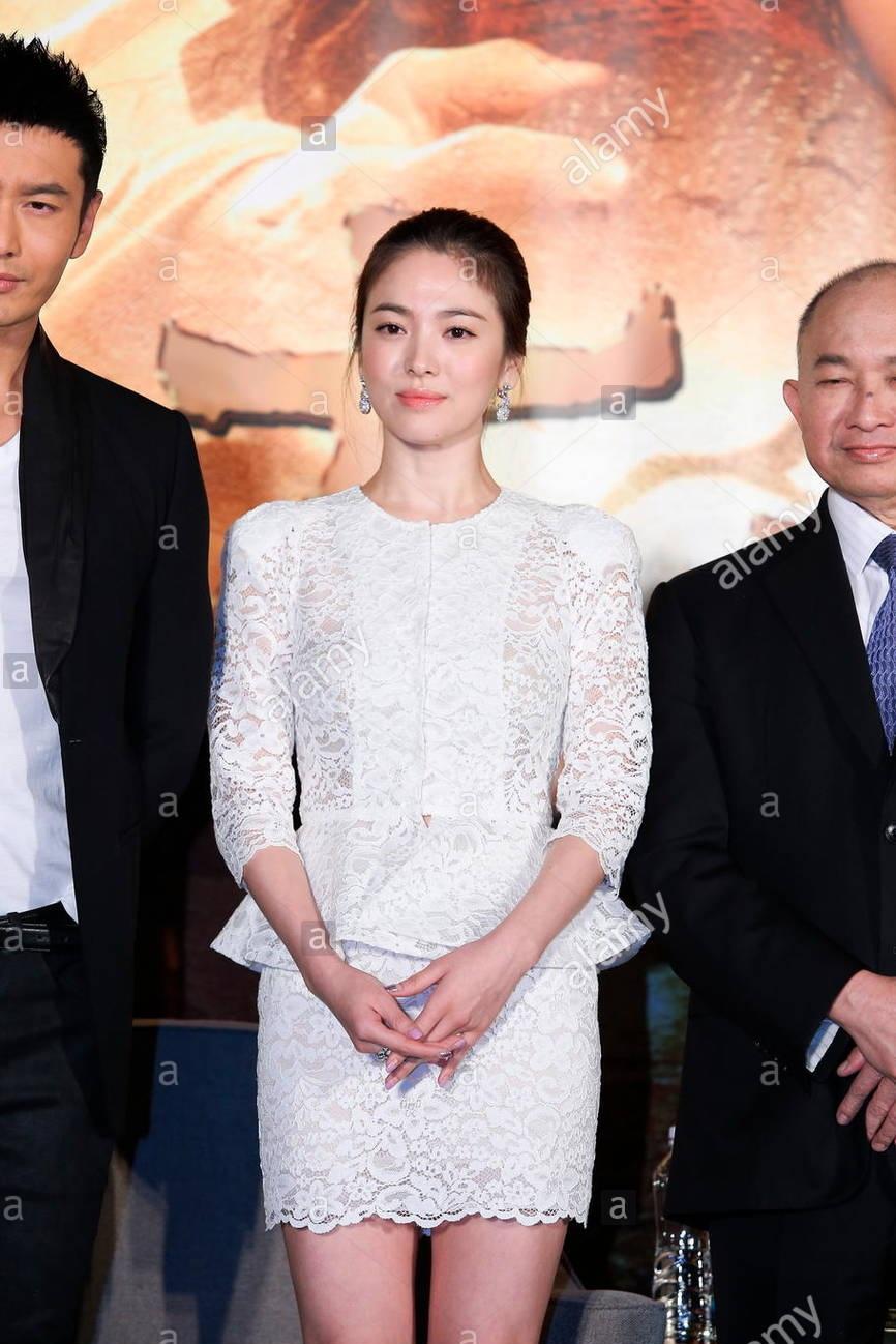 Song Hye Kyo sexy bùng nổ - Ảnh 11.