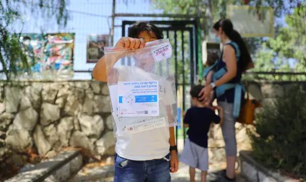 Israel tiêm liều vắc-xin Covid-19 thứ 4? - Ảnh 2.