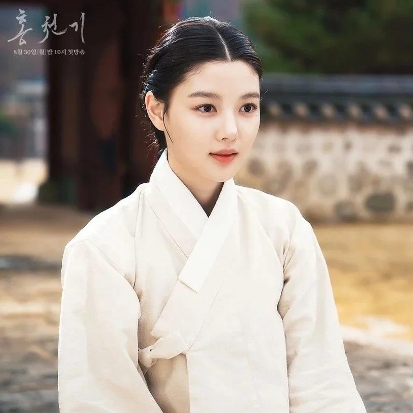 Kim Yoo Jung lột xác - Ảnh 3.