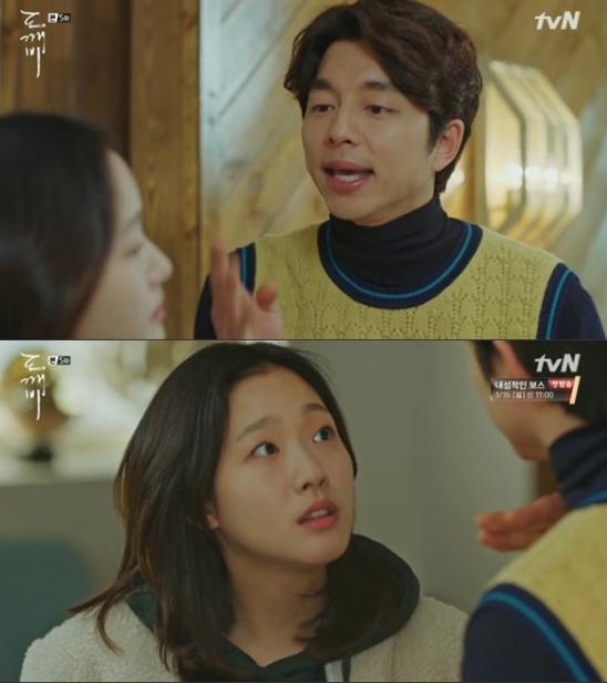Yêu tinh Gong Yoo nổi máu ghen với cả Thần Chết Lee Dong Wook - Ảnh 5.
