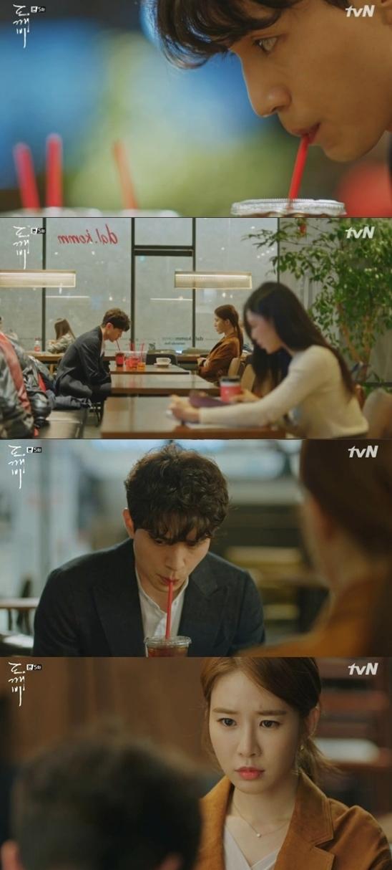 Yêu tinh Gong Yoo nổi máu ghen với cả Thần Chết Lee Dong Wook - Ảnh 7.