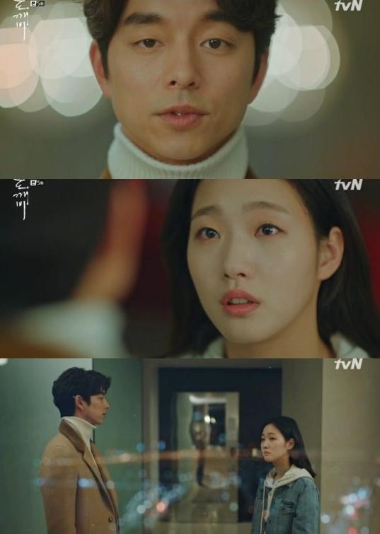 Yêu tinh Gong Yoo nổi máu ghen với cả Thần Chết Lee Dong Wook - Ảnh 2.