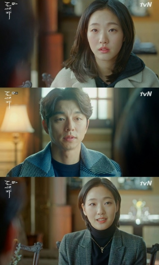 Yêu tinh Gong Yoo nổi máu ghen với cả Thần Chết Lee Dong Wook - Ảnh 6.