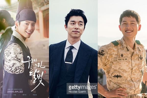 Người Hàn ước được ở bên Gong Yoo, Song Joong Ki đón Giáng sinh - Ảnh 1.