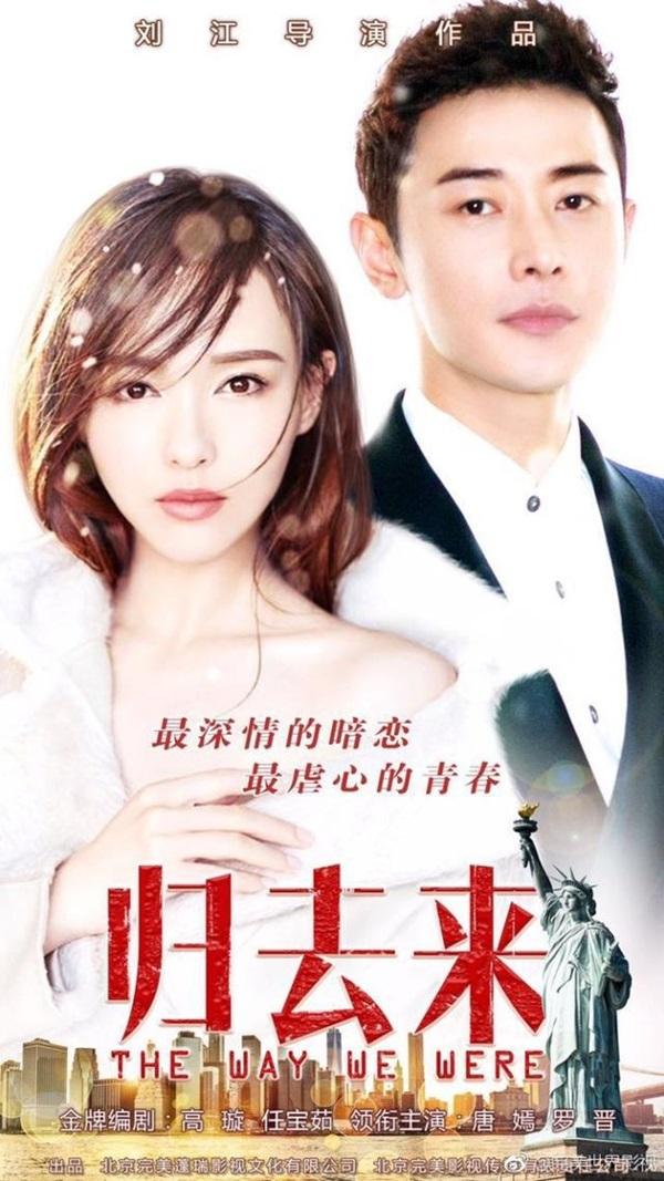 Đường Yên phủ nhận tin đồn gây sức ép để bạn trai được đóng phim cùng cô - Ảnh 2.