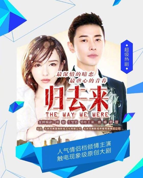 Đường Yên phủ nhận tin đồn gây sức ép để bạn trai được đóng phim cùng cô - Ảnh 3.
