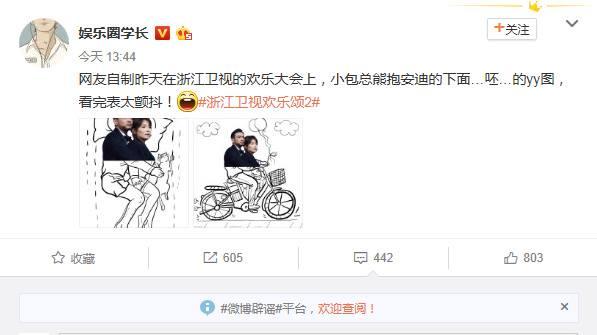Fan tức giận vì mẹ hai con Lưu Đào bị chế ảnh không trong sáng với bạn diễn - Ảnh 3.