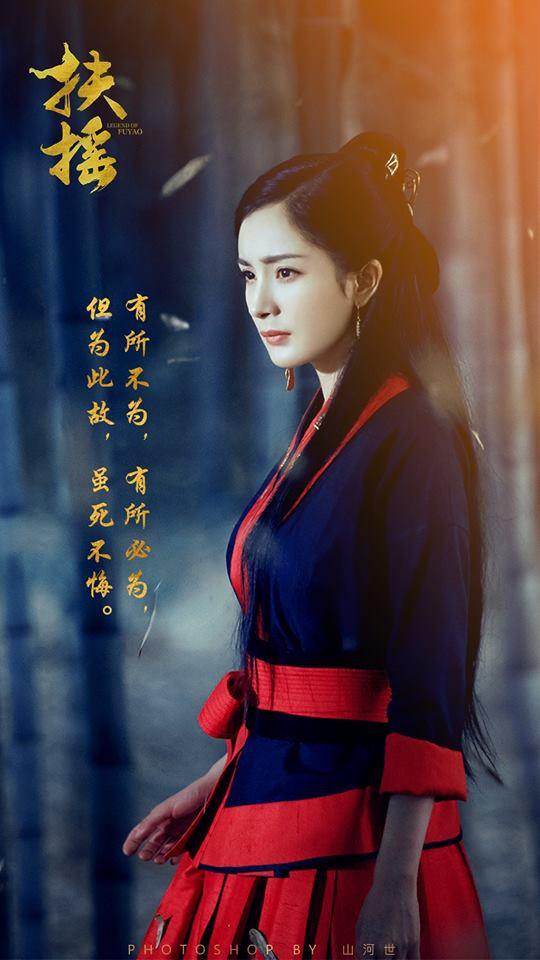 Dương Mịch nhí nhảnh, bắn tim khắp phim trường Phù Dao hoàng hậu - Ảnh 13.