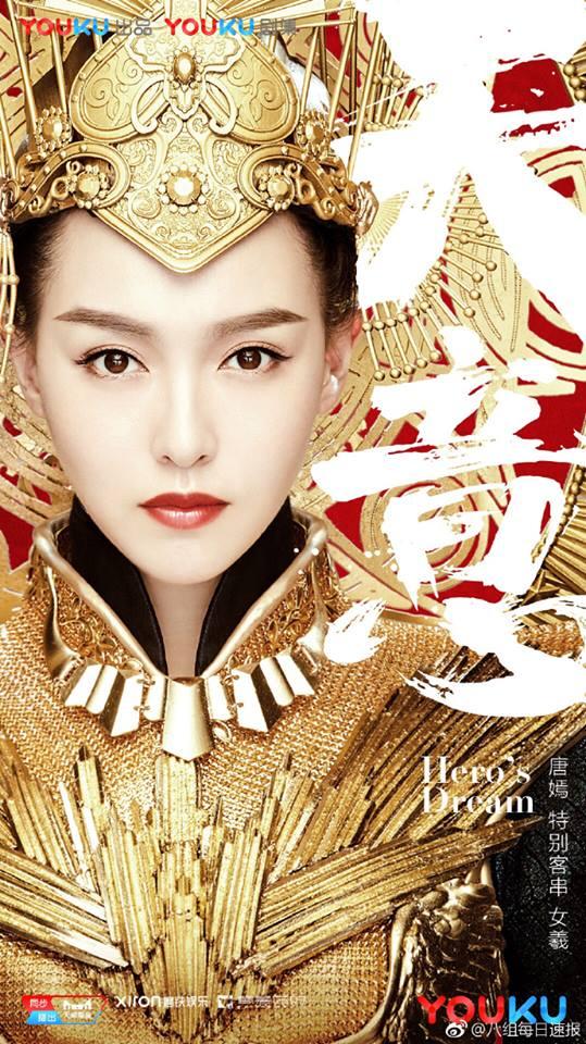 Diện áo giáp vàng rực, Đường Yên lộng lẫy như nữ thần - Ảnh 1.