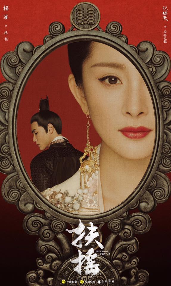 Dương Mịch nhí nhảnh, bắn tim khắp phim trường Phù Dao hoàng hậu - Ảnh 8.