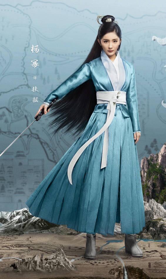 Dương Mịch nhí nhảnh, bắn tim khắp phim trường Phù Dao hoàng hậu - Ảnh 11.