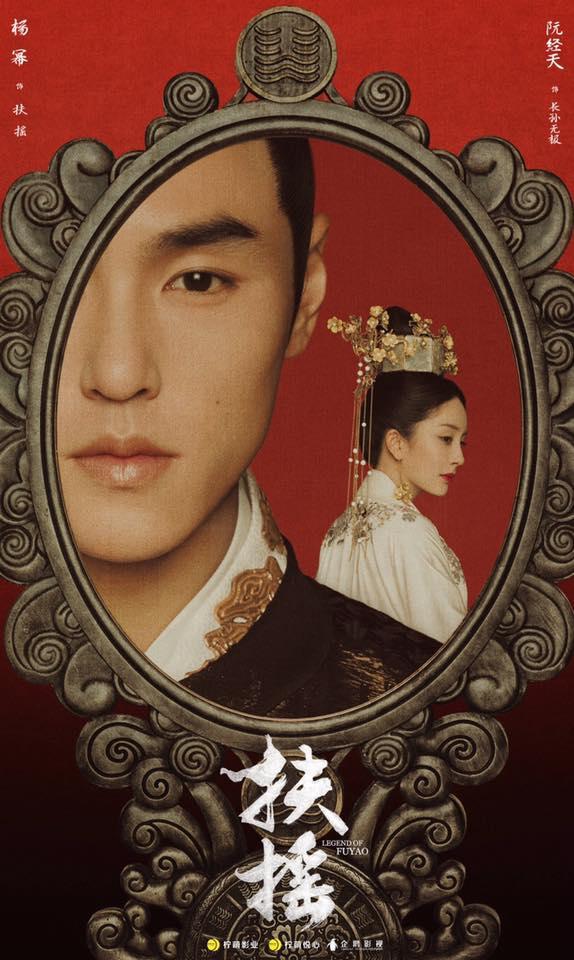 Dương Mịch nhí nhảnh, bắn tim khắp phim trường Phù Dao hoàng hậu - Ảnh 9.