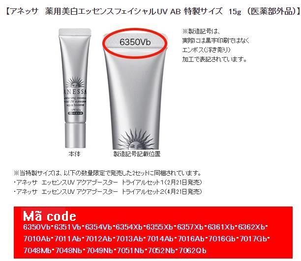 Shiseido thu hồi 3 loại kem chống nắng phổ biến trên thị trường - Ảnh 5.