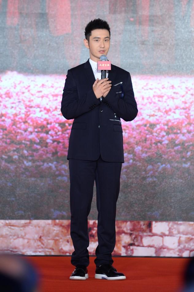 Huỳnh Hiểu Minh tiến ra Hollywood, hợp tác cùng siêu sao của Vượt ngục - Ảnh 2.