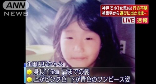 5 vụ án chứng minh mức án tử hình đối với tội phạm giết 1 nạn nhân là rất hiếm tại Nhật Bản - Ảnh 10.