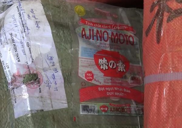 Hà Nội: Phát hiện, tạm giữ 1 tấn bao bì nghi làm giả của các hãng bột ngọt, bột canh nổi tiếng - Ảnh 3.