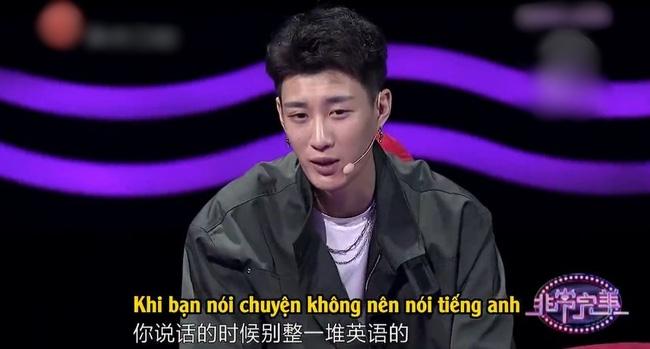 Phi thường hoàn mỹ: Dương Kiến Bang - Trai càng xấu, gái càng yêu - Ảnh 4.