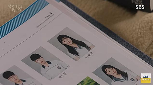 Fan lo lắng khi kẻ giết người trong phim Ji Chang Wook đã trốn thoát - Ảnh 3.