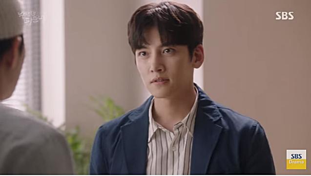 Fan lo lắng khi kẻ giết người trong phim Ji Chang Wook đã trốn thoát - Ảnh 1.