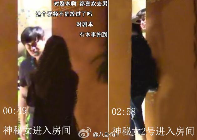 Vợ vừa rời đi, chồng người đẹp Cung tỏa tâm ngọc gọi 2 cô gái tới khách sạn vui vẻ - Ảnh 2.