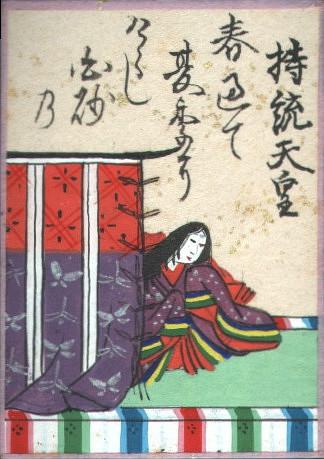 5 điều bí ẩn về Hoàng gia Nhật Bản: Chỉ có tên mà không có họ, nhiều nữ hoàng nhất thế giới - Ảnh 3.