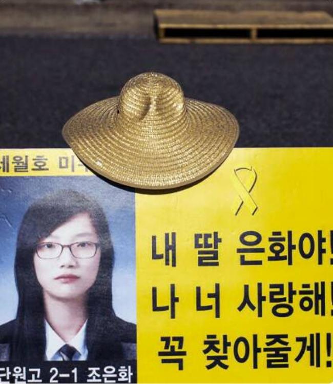 Tìm thấy thi thể nữ sinh 17 tuổi trong bi kịch chìm phà Sewol, số người mất tích giảm xuống 8 - Ảnh 1.