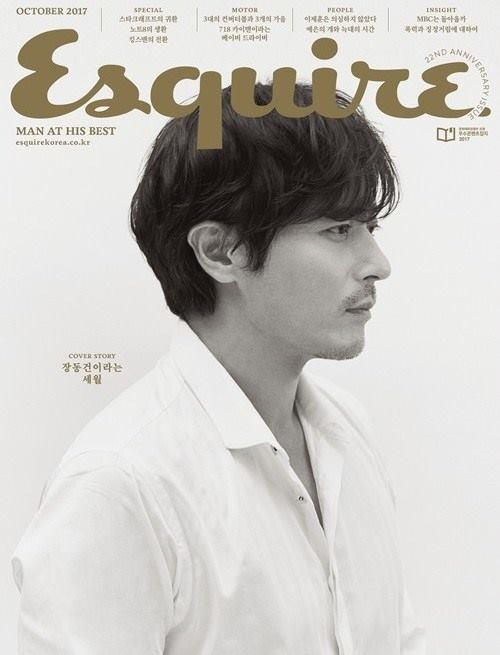 Quý ông U50 Jang Dong Gun đẹp trai bất chấp tuổi tác trên bìa tạp chí - Ảnh 1.