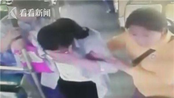 Thai phụ có dấu hiệu sinh non trên xe buýt, may mắn được đưa vào viện kịp thời - Ảnh 2.