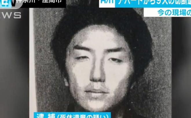Sự tuyệt vọng của nghi phạm phi tang 9 thi thể tại Nhật Bản: Con không thấy ý nghĩa cuộc sống này - Ảnh 1.