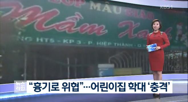 Đài truyền hình nổi tiếng Hàn Quốc KBS đưa tin về vụ ngược đãi trẻ mầm non tại TP. HCM - Ảnh 1.