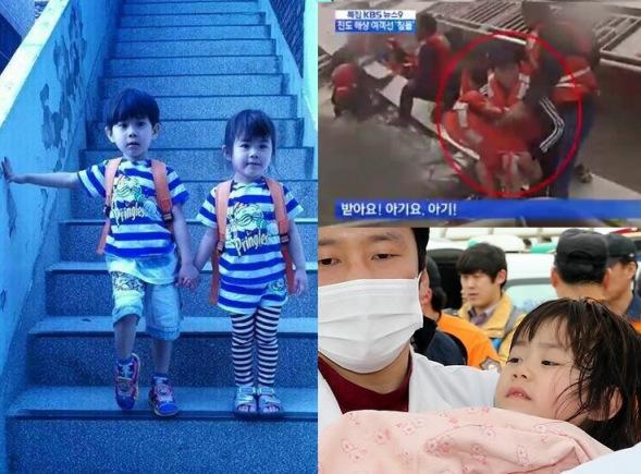 Loạt hình ám ảnh trong thảm kịch chìm phà Sewol cướp đi sinh mạng của gần 300 học sinh ở Hàn Quốc 3 năm trước - Ảnh 24.