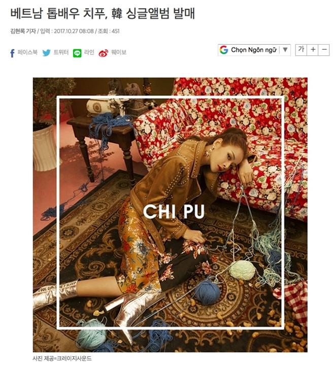 Báo Hàn gọi Chi Pu là diễn viên hàng đầu Việt Nam; Lệ Hằng - Hoàng Thùy mâu thuẫn gay gắt - Ảnh 2.