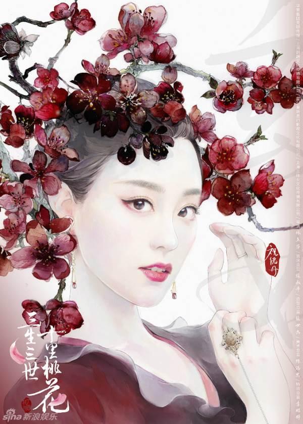 Chuyện về 2 ác nữ Thập lý đào hoa: Bẽ bàng kiếp hồng nhan cũng vì yêu cuồng dại - Ảnh 7.
