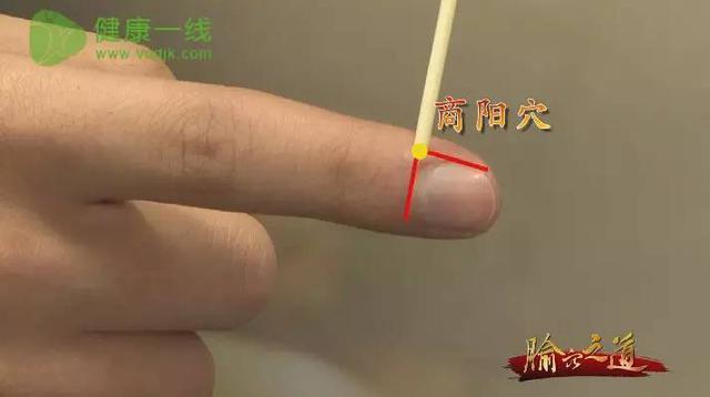 Không cần phải đỏ mặt tía tai, khi bị táo bón hãy đưa ngón tay lên rồi ấn vào một điểm - Ảnh 2.