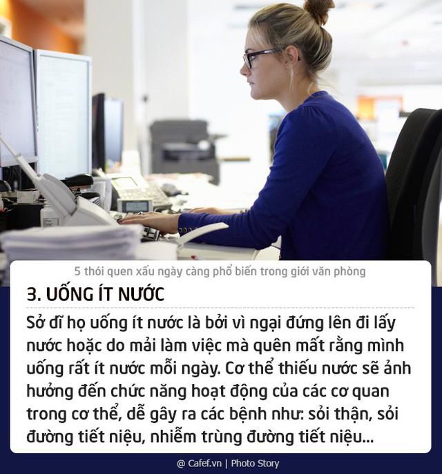 """5 thói quen xấu ngày càng phổ biến trong giới văn phòng: Từ bỏ ngay nếu không muốn """"tự tay"""" hủy hoại sức khỏe - Ảnh 3."""